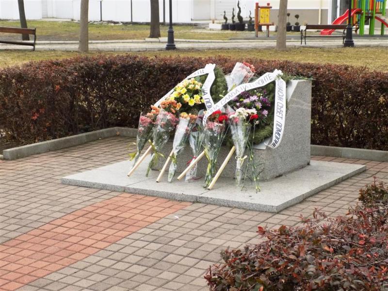 Поморие чества 139 години от освобождението си
