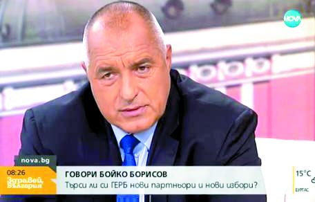 Въпроси, които НЕ зададоха на Борисов в Нова телевизия