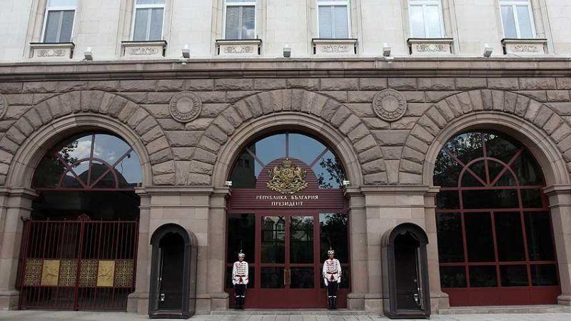 Радев наложи вето на АПК