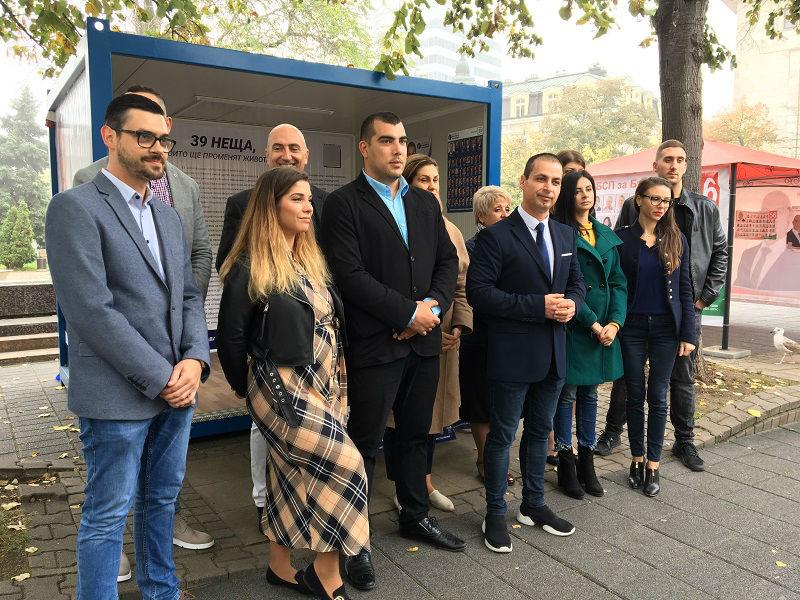 Уеб приложение ще отчита в реално време изборния резултат от Бургас