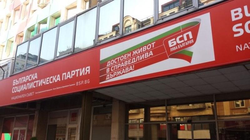БСП се подготвя за прекия избор на нов председател