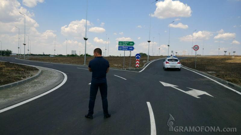 """Вижте кои улици ще бъдат затворени през уикенда заради """"Писта – Бургас"""""""