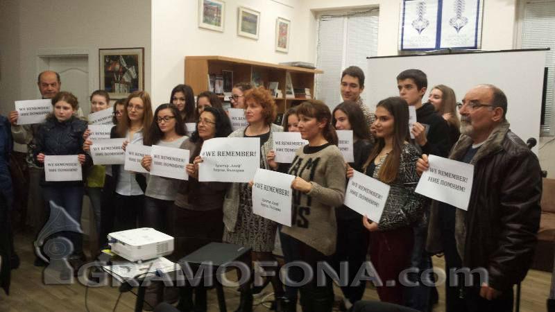 Бургаски ученици почетоха жертвите от Холокоста