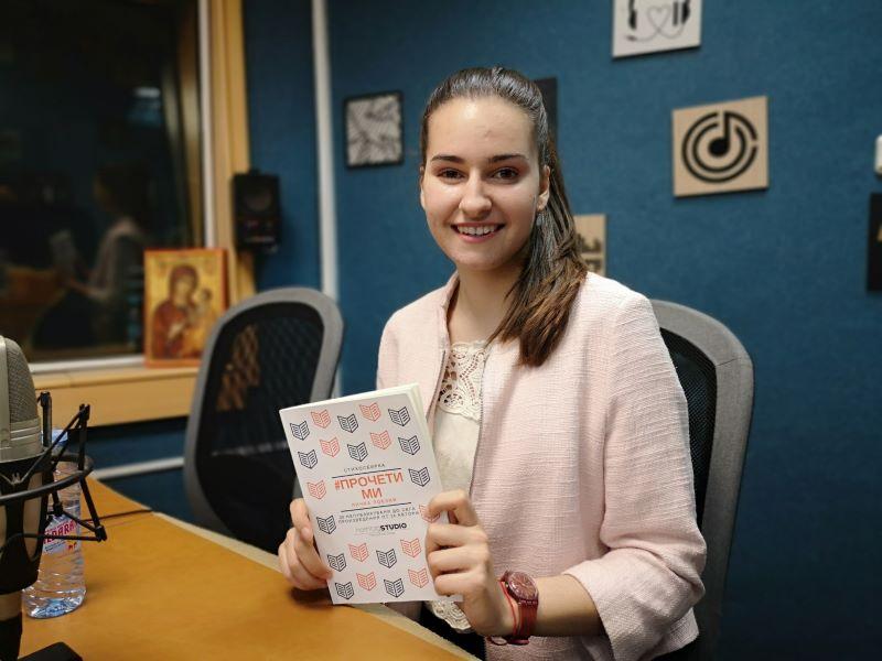 """Бургазлийка стана най-младият носител на наградата """"Пръв сред равни"""""""