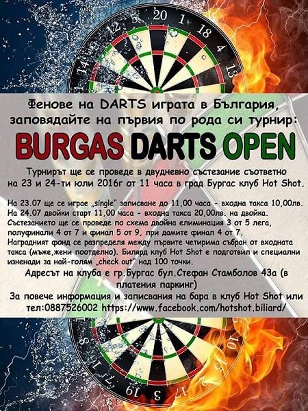 За първи път дартс турнир в Бургас