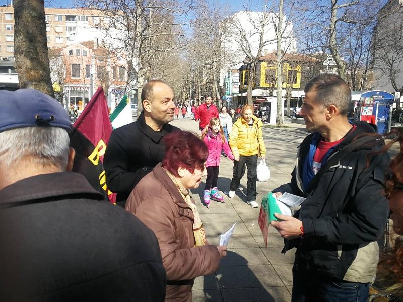 ВМРО раздаде над 1000 национални знамена в Бургас
