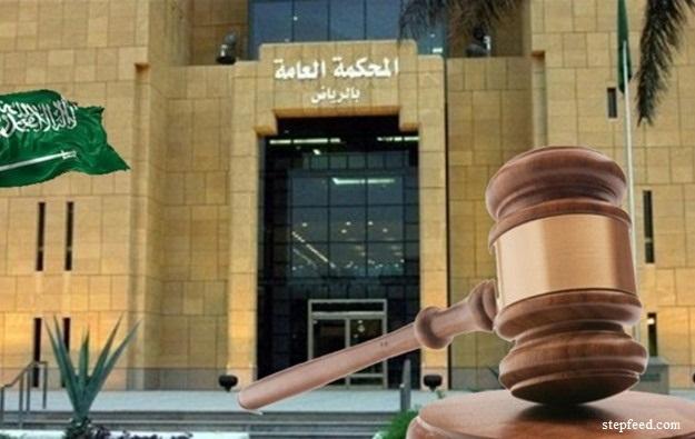 Саудитска Арабия се отказва от бичуването като форма на наказание