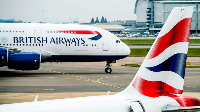 Пилотите на British Airways започнаха безпрецедентна стачка