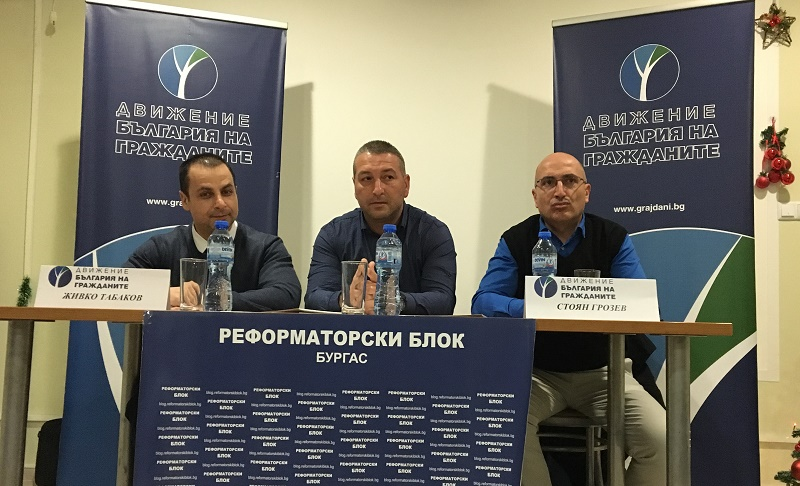 Деян Димитров оглави Движение България на гражданите в Камено