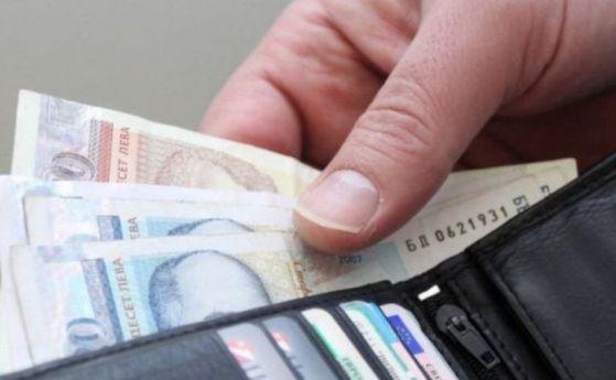 От днес започва изплащането на 120 лв. за хранителни продукти на  пенсионерите