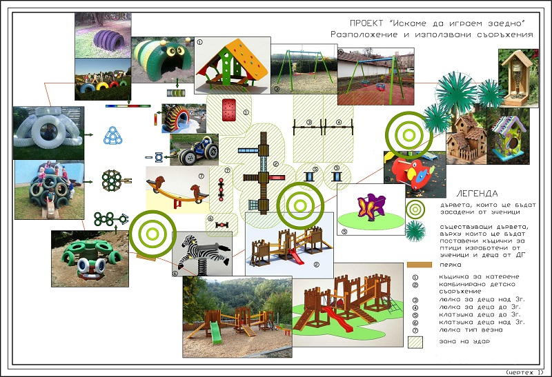 Община Царево спечели 11 мини проекта за детски площадки и кътове за отдих