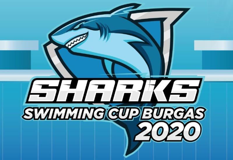 700 плувци идват за турнир в Бургас
