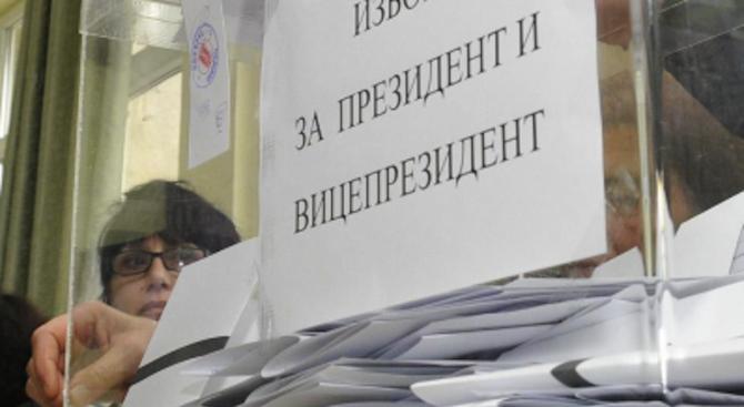 Председател на секция почина във Варна