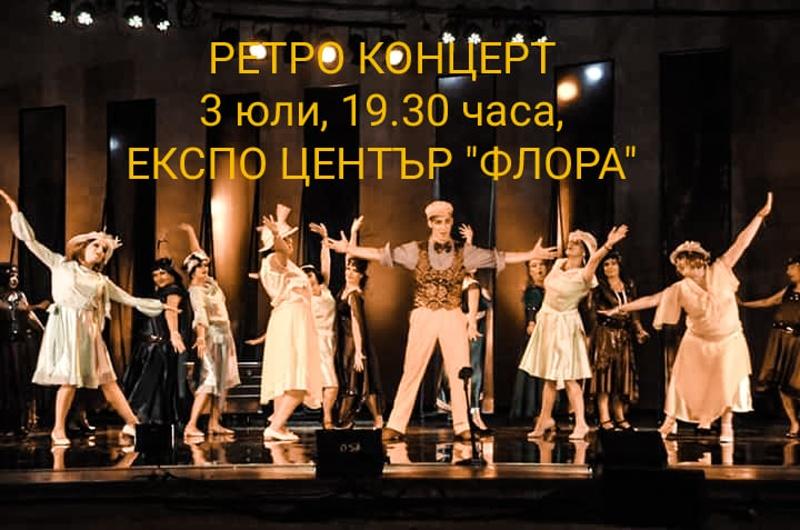 Солистите на бургаската опера за първи път пеят ретро музика
