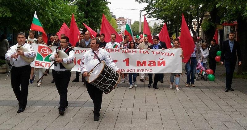 БСП на 1-ви май: Ние сме алтернативата