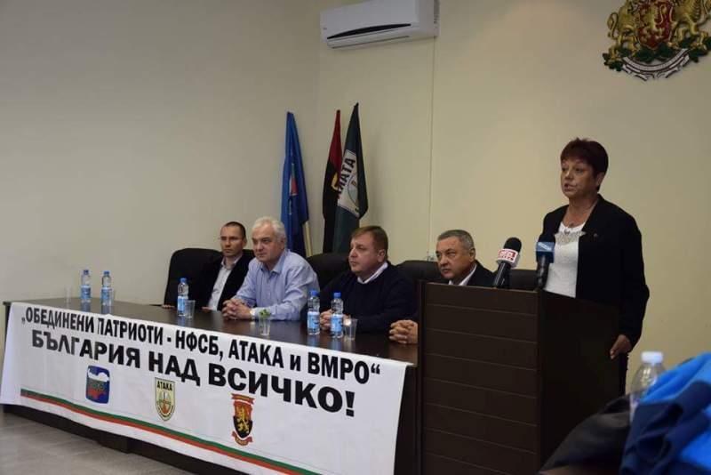 ВМРО - Айтос чака пети месец ДАНС да каже с какво се занимава езиков център в града