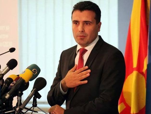 """Заев се извини на """"българските приятели"""" за македонския Илинден"""