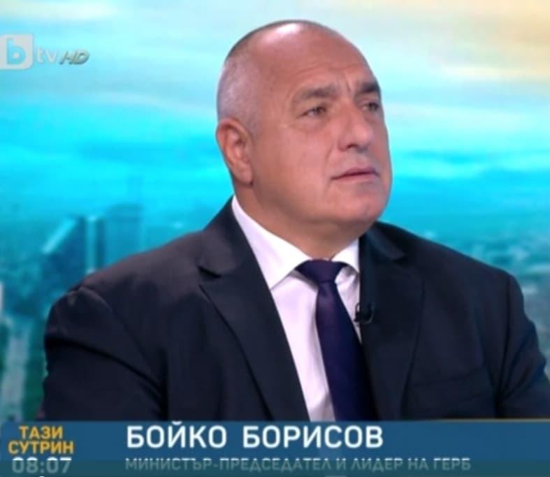 Какво премълча премиерът Борисов?