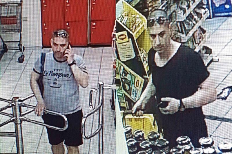 Познавате ли този мъж? Полицията в Бургас го издирва