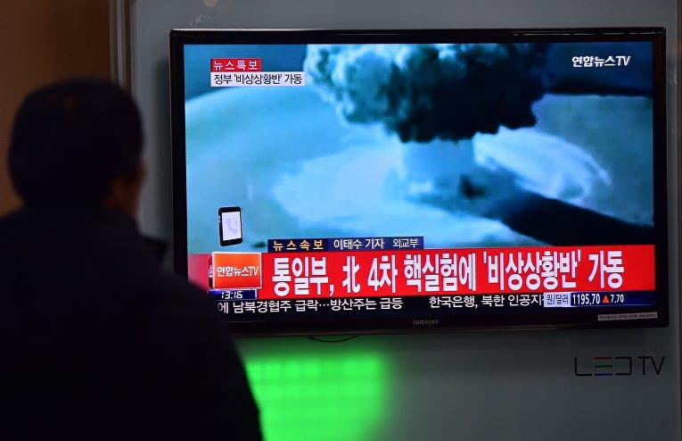 Северна Корея изправи света на нокти, взриви успешно водородна бомба