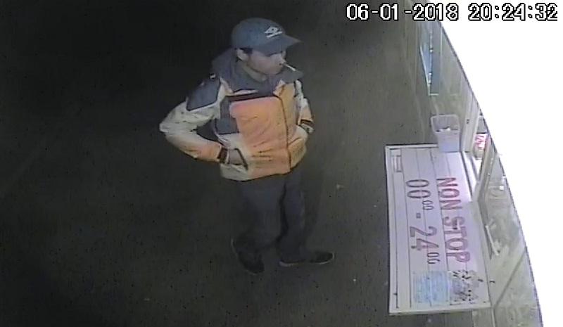 Познавате ли този хубавец? Открадна билети от лотарията за около 300 лева (ВИДЕО)