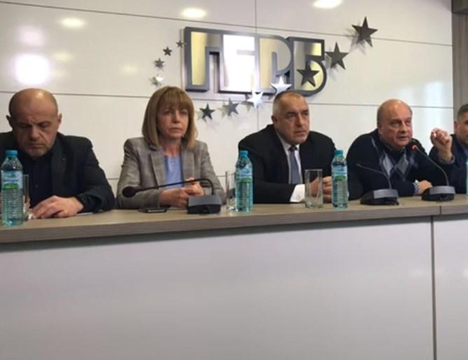 Национално събрание на ГЕРБ днес ще промени устава на партията