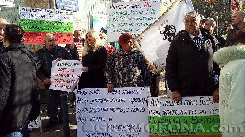 Винарско и Вратица на протест в София, бранят водата си