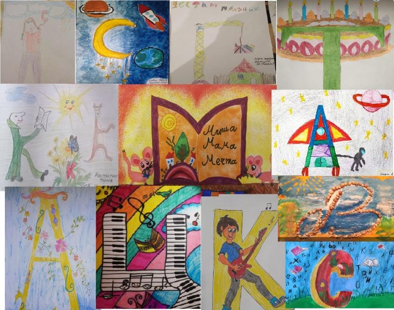 244 деца споделиха любимата си буква в конкурс за рисунка