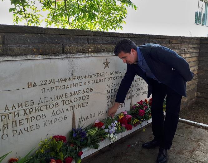 БСП почете паметта на загиналите партизани и ятаци в руенското село Добра поляна