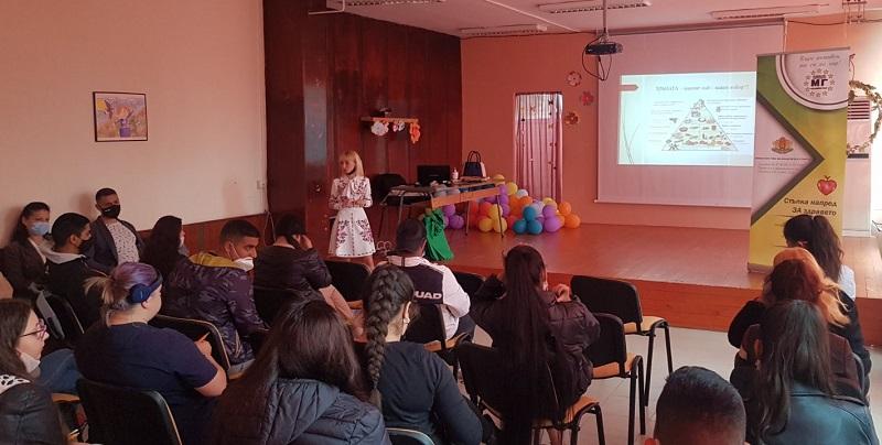 Повече от 60 младежи взеха участие в обучения за здравословен начин на живот