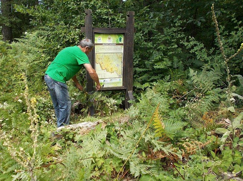 Почистиха атрактивен маршрут в парк Странджа