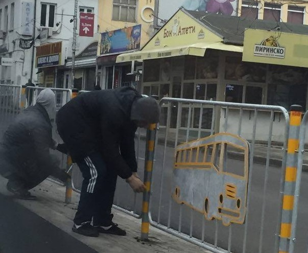 Не вандали, а работници