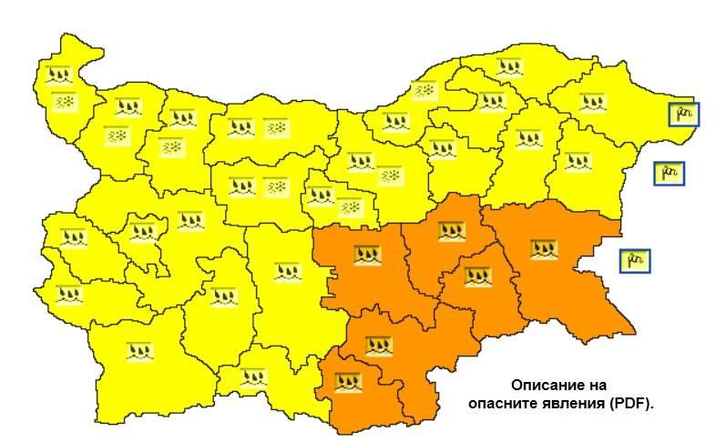 Проливни дъждове се очакват тази нощ в Бургаска област