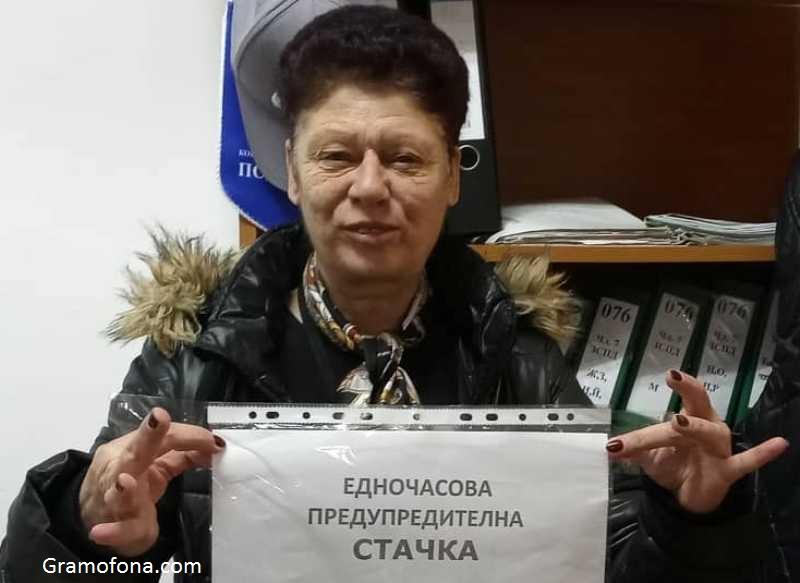 Ганка Бабанова, социален работник: Няма усмивки в края на деня, работи се тежко