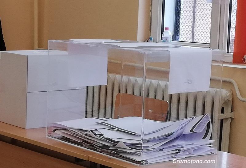 Отпаднаха ограниченията за гласуване в чужбина
