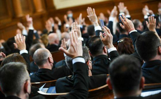 Всички, дори ГЕРБ, гласуваха за проверка на управлението на Борисов