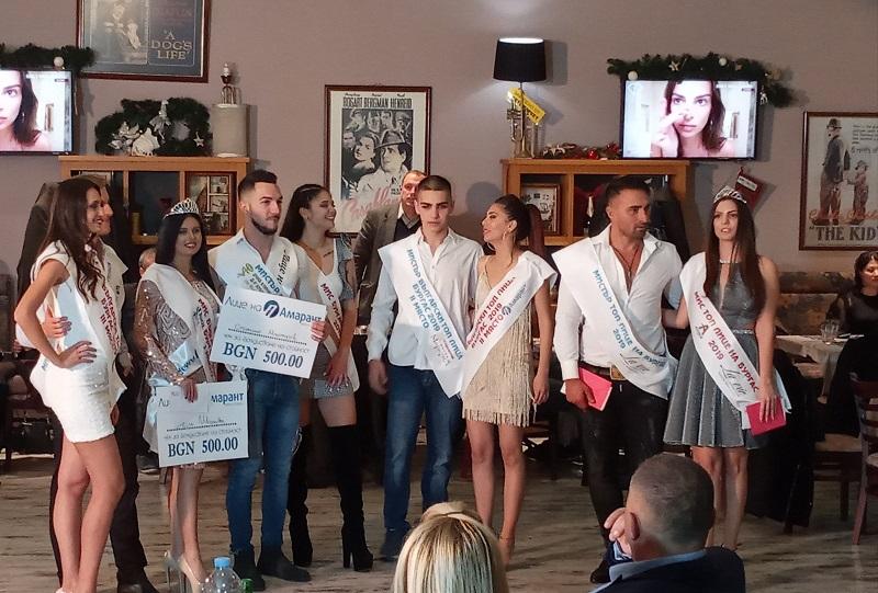 Вижте кои са Мис и Мистър Топ лица на Бургас 2019