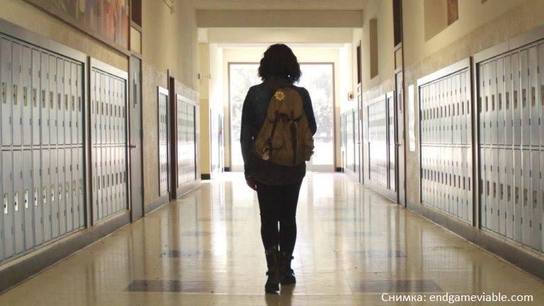 Пак бой в бургаско училище