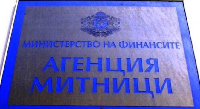 """Агенция """"Митници"""" съобщи за нерегламентиран кран за точене на етилов алкохол в склад край Карнобат"""