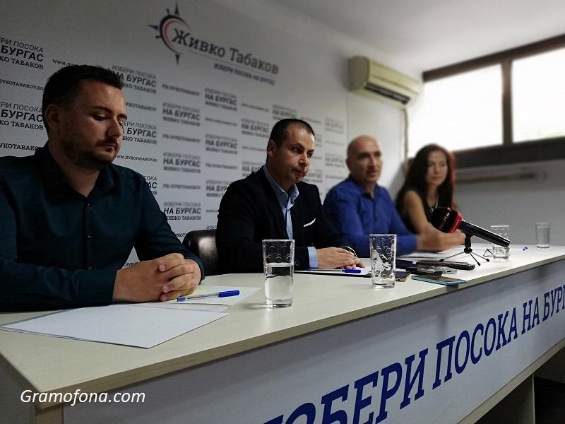 Неврохирург и професионален домоуправител в листата на Живко Табаков за местните избори
