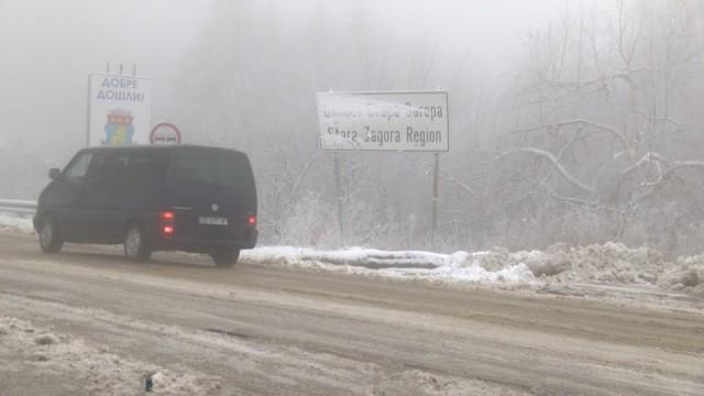 10 см сняг натрупа на Шипка