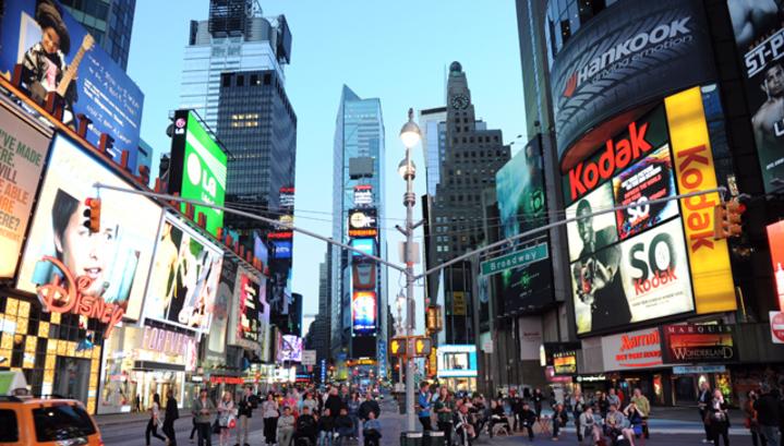 Будка за... маструбация в центъра на Ню Йорк