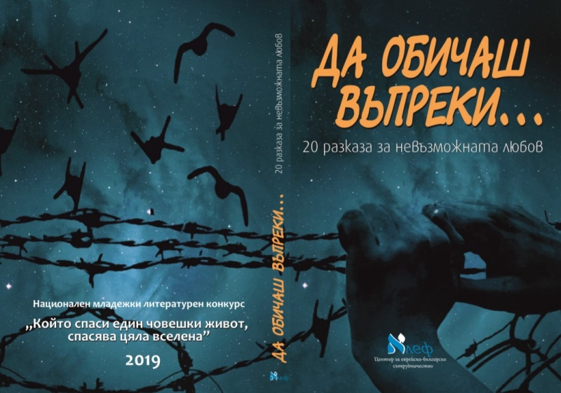 За първи път ще има концерт на етносите в Бургас