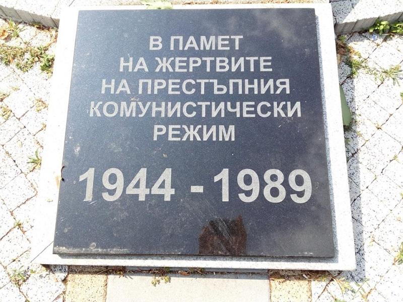 Тошко Иванов: За съжаление носталгията по социализма все още я има