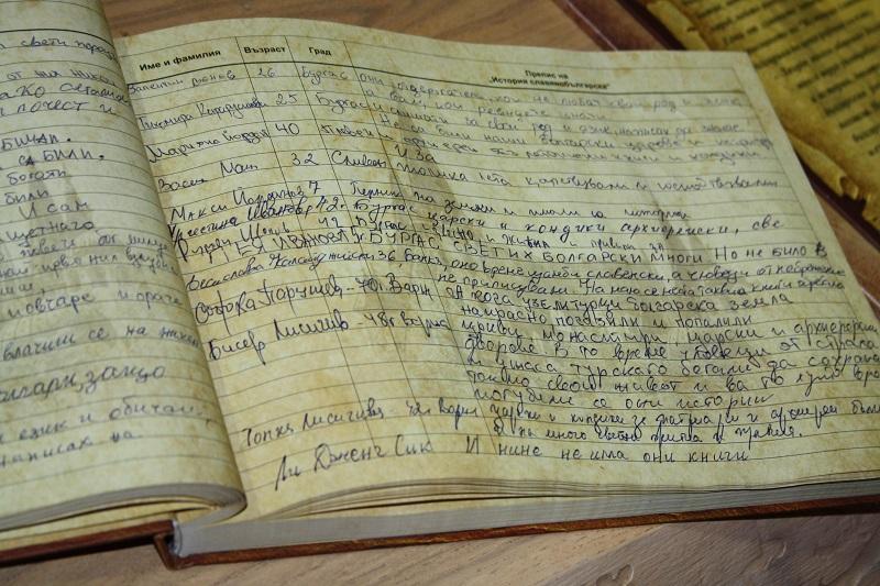 Над 1000 преписаха Паисиевата история в замъка на Тумпала