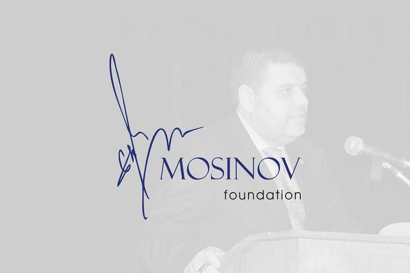 """Връчват първите награди на фондация """"Евгений Мосинов"""" през декември"""