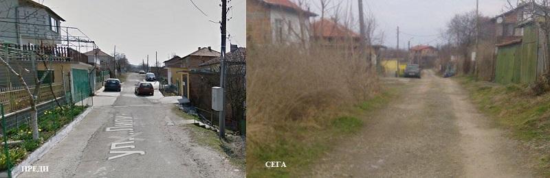 Мистерии с асфалта на една улица