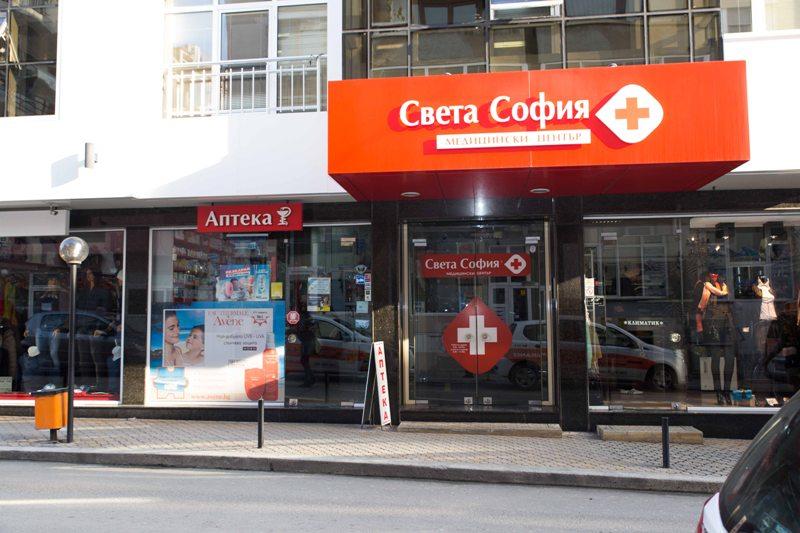Бургаска майка: В Света София има лекари, за които това не е просто професия, а призвание
