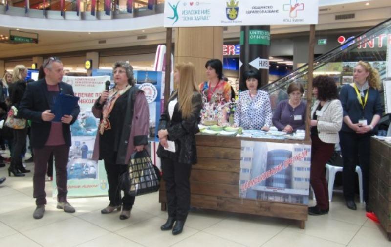 Комплексен Онкологичен център – Бургас с томбола за безплатни прегледи
