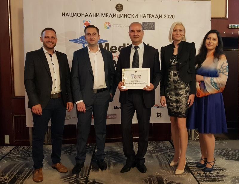 Хирург в Бургас стана Доктор на годината